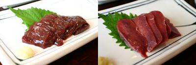 十和田で馬肉 馬肉料理 吉兆4