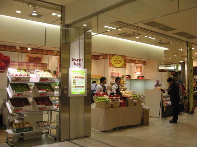 今年も「りんごの国」がJR大宮駅にやってきます!