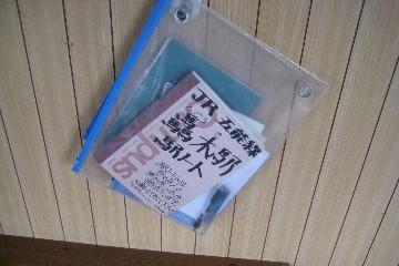 ゆっくりでいい、と語りかける駅~驫木駅2