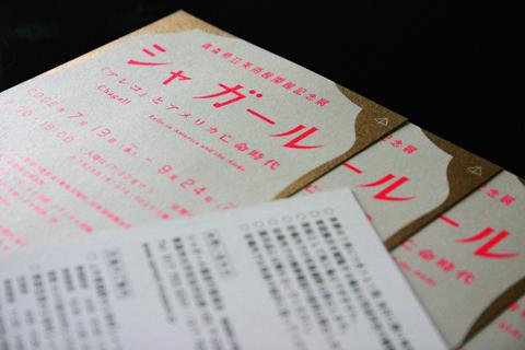 青森県立美術館あす開館2