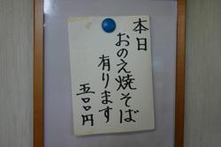 ajisusuke4