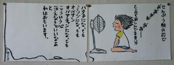 ajisusuke6
