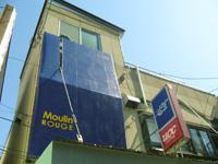 市場の中の隠れ家 ムーラン・ルージュ1