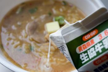 カップ麺「味噌カレーミルクラーメン」6
