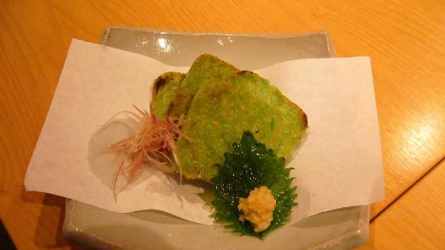 東京、恵比寿で「豆しとぎ」が大変身!