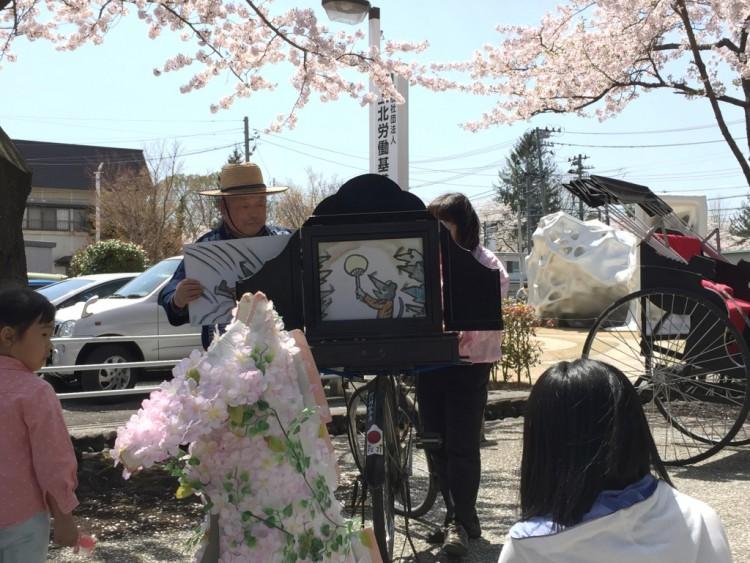 桜の名所・十和田市官庁街通りにTMG48出現?!