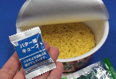5年目の恋人? 「味噌カレーミルクラーメン」