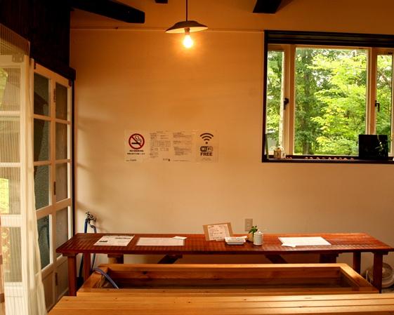 癒しの空間 薬研温泉カフェkadar