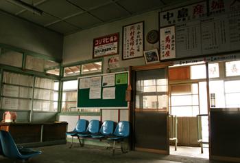 津軽鉄道 嘉瀬駅 「馬肉のくんせい」