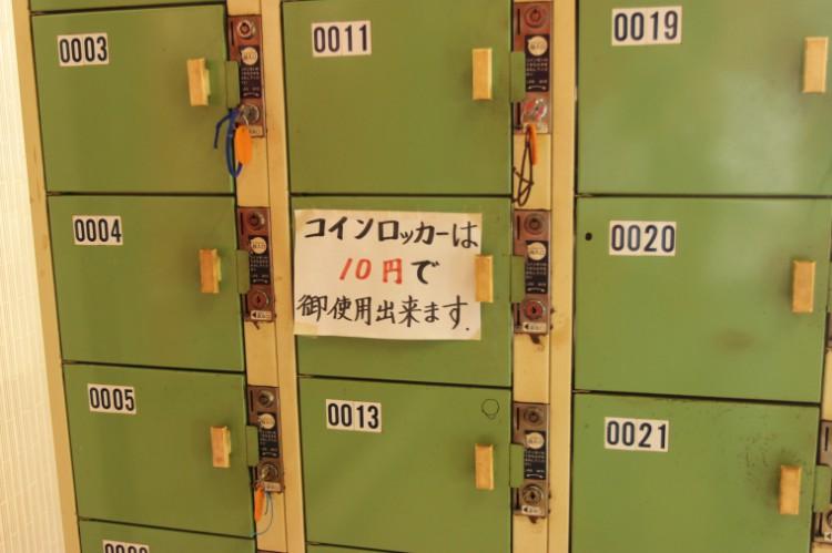 青森の名湯巡り 五色の「お湯リンピック」開催中!!