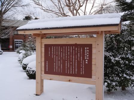 街歩きのテーマは風雪流れ旅