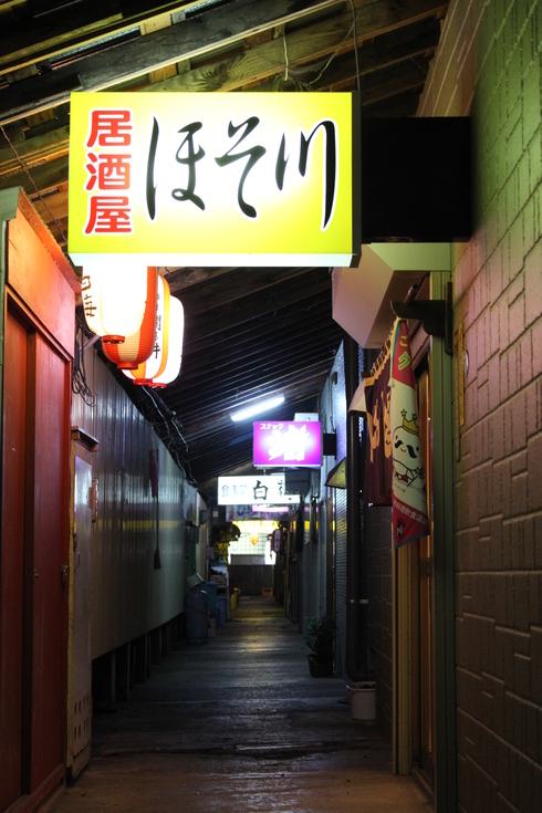 田名部の夜 神社横丁はしご酒