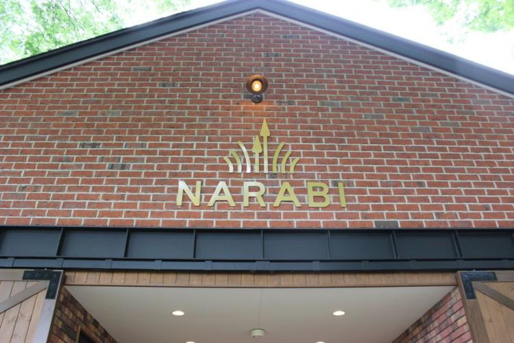 """「NAMIKI」の""""並び""""に「NARABI」がオープン。"""