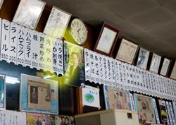 十和田バラ焼 4 十和田市「大昌園」