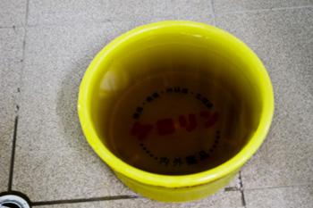 美人の湯『東北温泉』2
