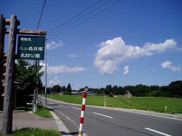 futatumori