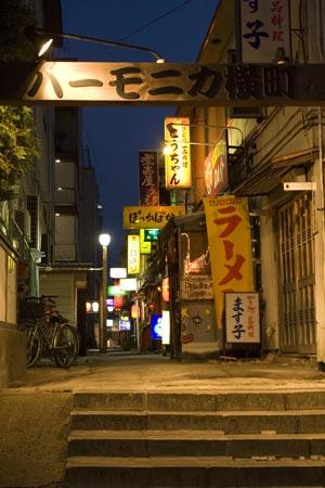八戸の横丁1 「ハーモニカ横丁」