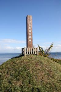 nanbutsugaru3