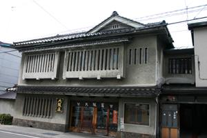 oosakaya