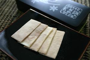 oosakaya2