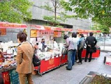 東京ファーマーズマーケット2005!