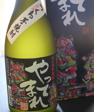 五所川原市特産「ツクネイモ」の焼酎