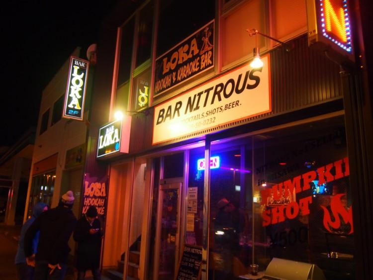 Bar NITROUS