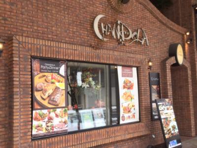 カフェレストラン「チャンドラ」