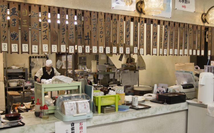 松浦食堂のメニュー