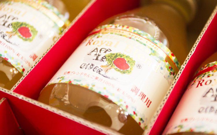 料理用りんご果汁グランプレミアム「Royal Blend」