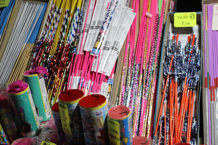 弘前市十一面観音の花火の出店