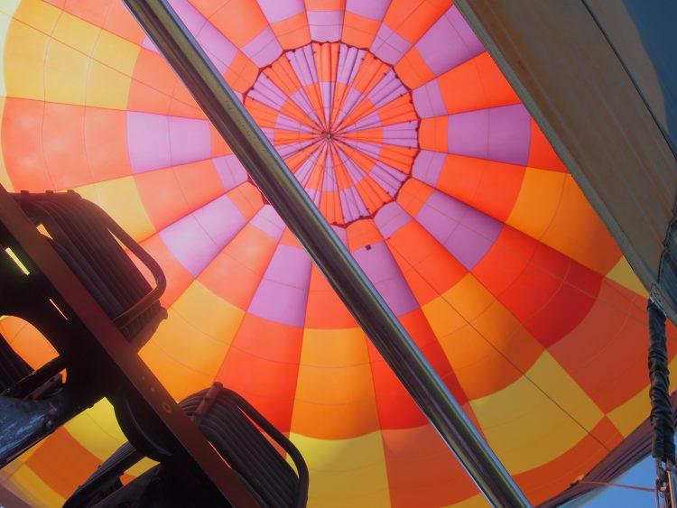 三戸町 気球の内側