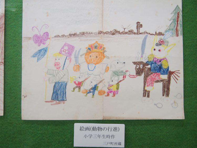 馬場のぼる 小学校3年生の絵