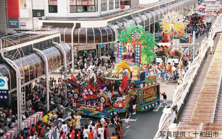 十和田市秋まつり(写真提供:十和田市)