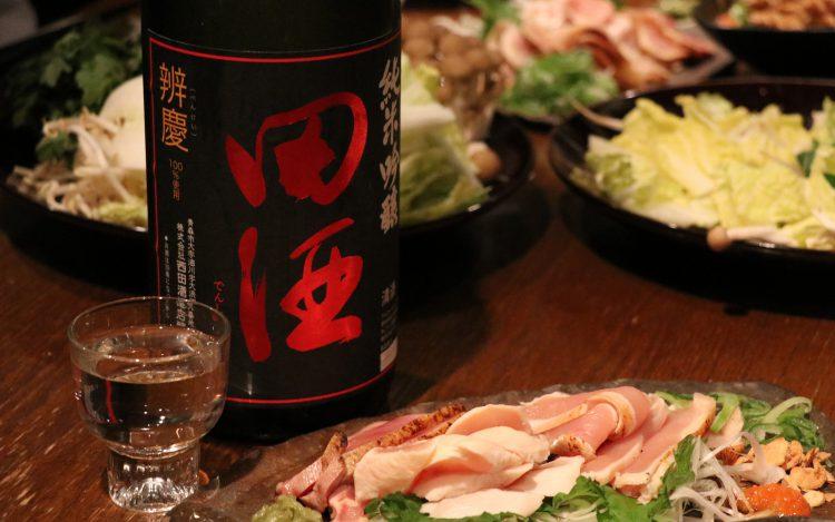 田酒「辨慶」