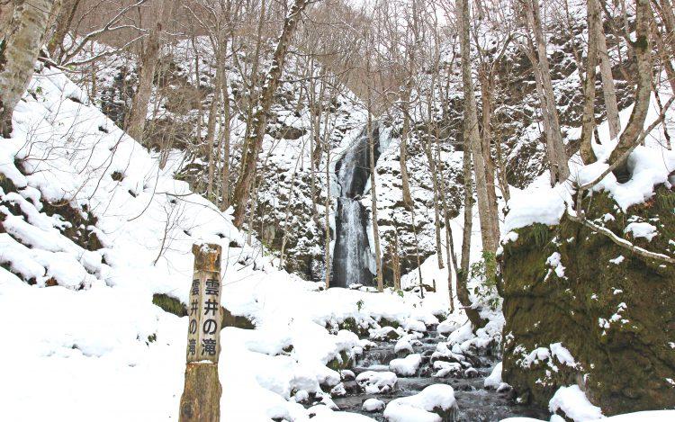 雲井の滝_昼
