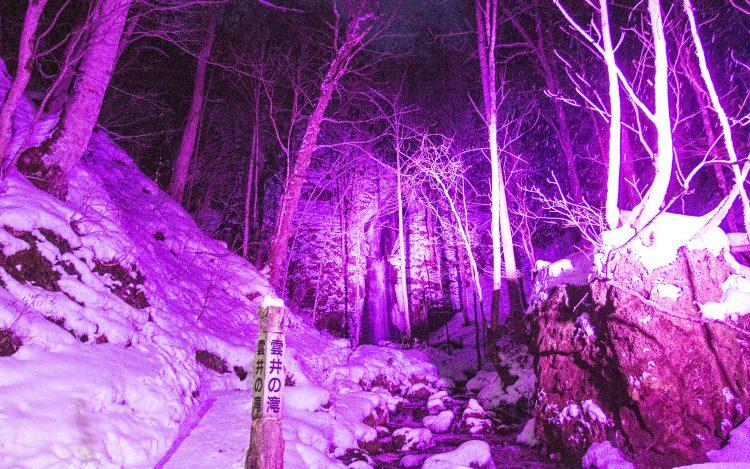 雲井の滝ライトアップ