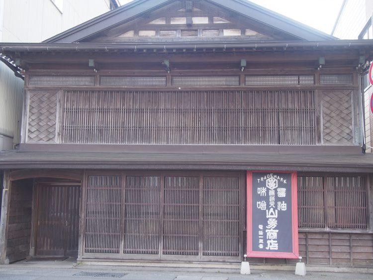 七戸町ひなまつり会場旧山勇商店