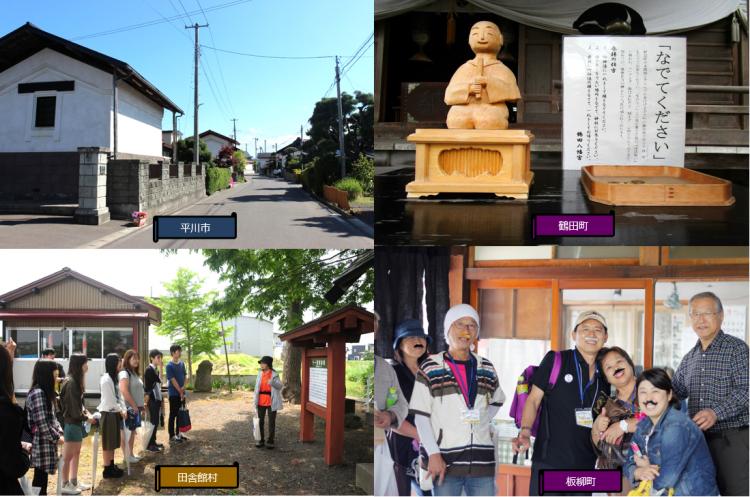 津軽まちあるき博覧会2018(平川、田舎館、鶴田、板柳)