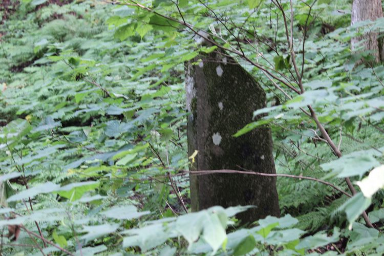 「咄控」の石碑