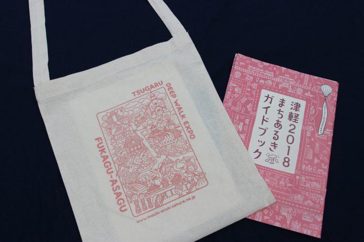 津軽まちあるき博覧会2018コットンバッグ