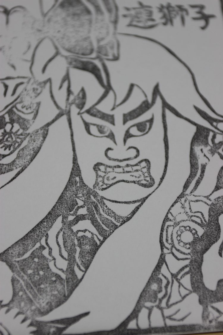 tasogaretyu-さんスタンプ原版(連獅子)