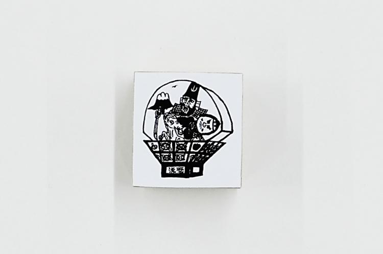 tasogaretyu-さん作の扇ネプタ