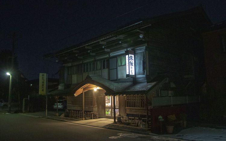 新むつ旅館_外観