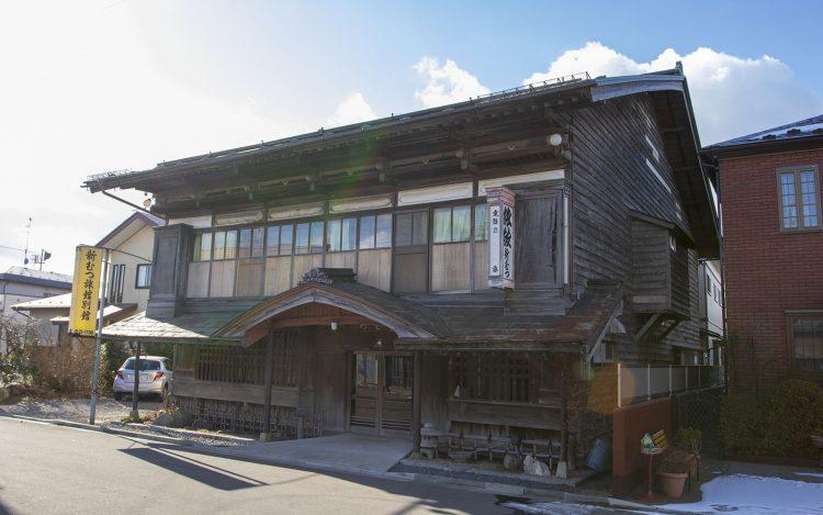 新むつ旅館_外観(昼)_斜め