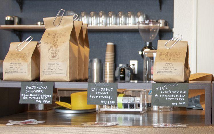 PINOCoffeeRoaster_コーヒー豆販売棚3