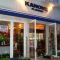 フラワーデザイン東北一のフローリスト「KANONE」