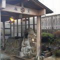 青森市の浅虫温泉で「温泉たまご」をつくってみた