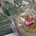 笹餅を作り続ける91歳のおばあちゃん、桑田ミサオさんのこしあん作りを見学しました!