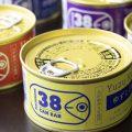 パッケージ買いしたくなるオシャレなサバ缶発見!八戸前沖さばを使った「八戸サバ缶バー」